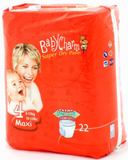 Baby Charm Super Dry Pants